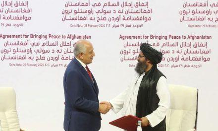 بازی آمریکا در توافق با طالبان
