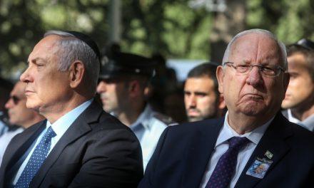 موانع پیشروی تشکیل کابینه رژیم صهیونیستی