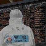 چالش چین برای خروج از بحران اقتصادی کرونا
