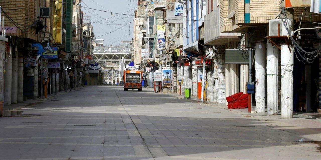 پیامدهای اقتصادی کرونا در خاورمیانه و تاثیر آن بر امنیت ملی آمریکا