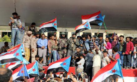رسانهها: اعلام خودمختاری شورای انتقالی در جنوب یمن و…