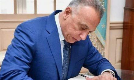 رسانه ها؛آغاز راهی نو در عراق و…