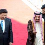 چشمانداز راهبرد چین در منطقه خلیجفارس