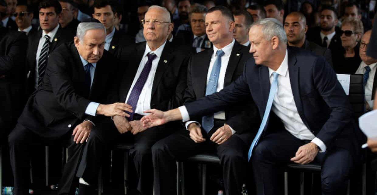 Future Approach of Israeli Coalition Government