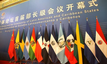 راهبرد منطقهای چین در آمریکای لاتین