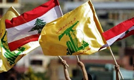 Lebanon & Hezbollah Blackmailed by UNSC Tools
