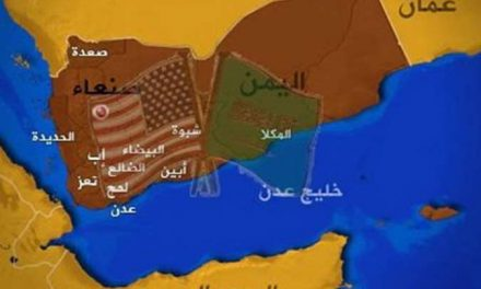 New US-Saudi Approach for Partition of Yemen