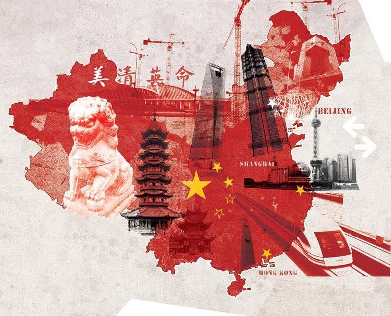 چگونگی واکنش جهان به چین در حال تغییر