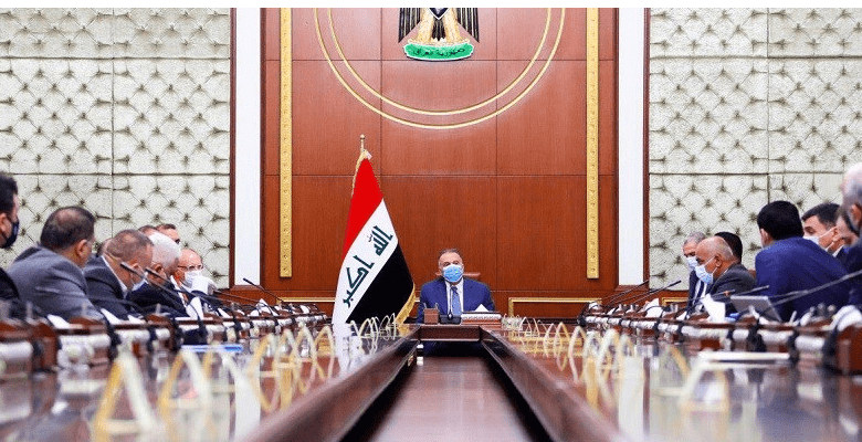 Al Kazemi's Hard Way Out of Crisis in Iraq