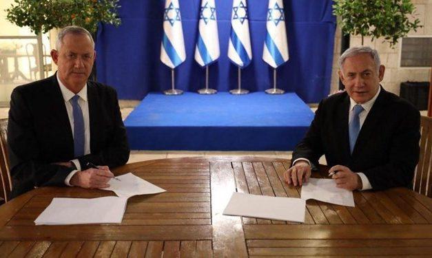 رسانهها: تشکیل کابینه امنیتی جداگانه نتانیاهو و گانتز برای مقابله با ایران و…