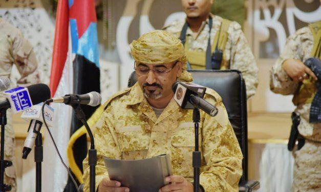 منازعه یمن؛ احتمال عملیاتی شدن جداییطلبی جنوب