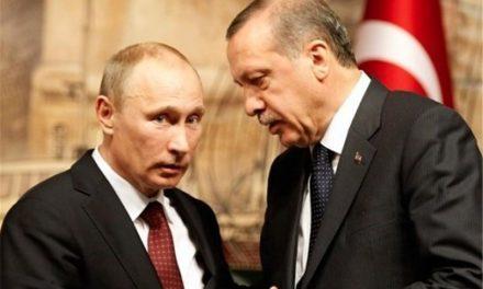 رویکرد اتحادیه اروپا در قبال ترکیه و روسیه