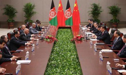 حرکت محتاطانه چین برای تقویت روابط با افغانستان