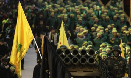 Strategic Deterrence Is the Axis of Resistance against Zionist Regime