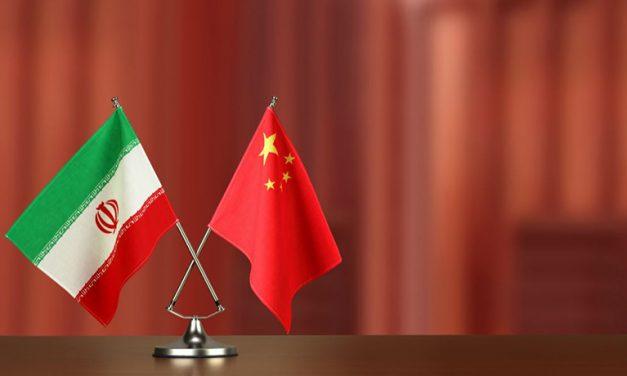 نشست «روابط ایران و چین در شرایط نوین جهانی»