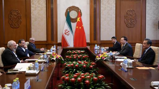 حضور چین در خلیج فارس و شراکت جدید با ایران