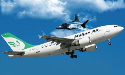 راههای پیگیری جنایت بینالمللی آمریکا علیه هواپیمای مسافری ایران