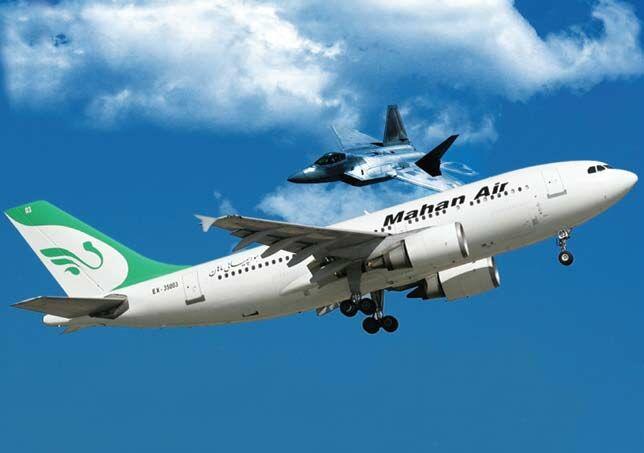 Ways to Pursue US International Crime against Iranian Passenger Plane