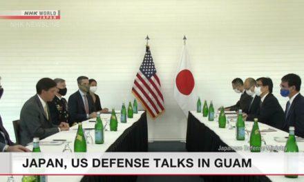 رسانهها: توافق وزرای دفاع آمریکا و ژاپن برای مقابله با چین و…