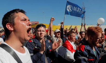 از اعتراضات در بلاروس تا سیاست جدید ترکیه در مدیترانه شرقی
