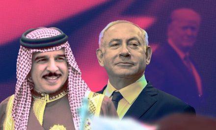 رسانه ها؛ عادی سازی روابط بحرین و رژیم صهیونیستی و…
