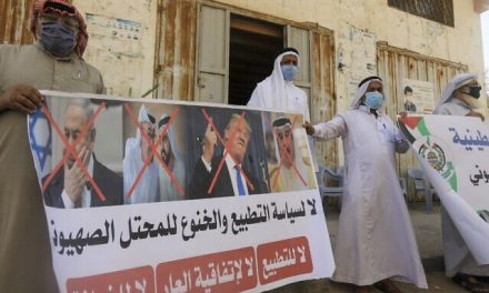 Disclosure of Zionist Regime's Relations with UAE, Bahrain Aimed at implementing 'Deal of the Century'