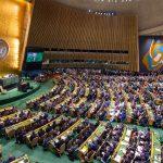 از علایق و مشکلات چین در بالکان تا 75 سالگی سازمان ملل