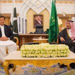 Developments in Pakistan's Relations with Saudi Arabia
