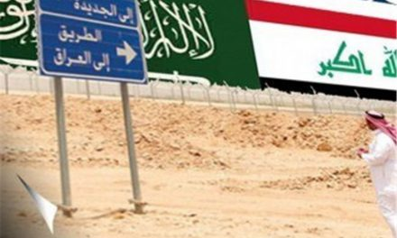 Saudi Strategic & Dangerous Goals in Purchasing Land in Iraq
