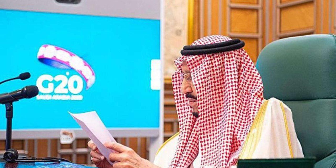 عربستان بازنده اجلاس گروه 20