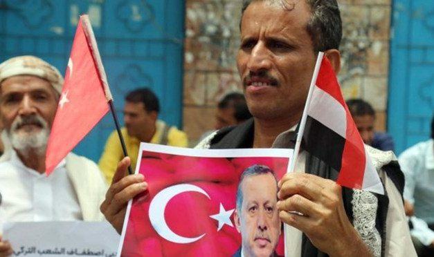 ترکیه در آستانه ورود به پرونده یمن