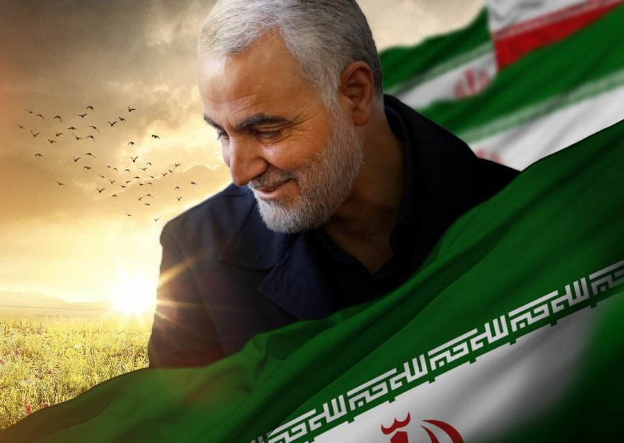 Legacy of Martyr Soleimani: defeat of terrorism and establishment of security and stability in the region