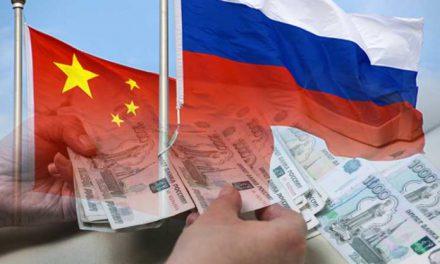آینده سوئیفتهای چینی و روسی