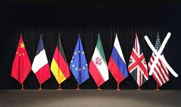 رسانه ها؛ رایزنی اروپایی درباره برجام و…
