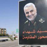 Intl. Messages Commemorating Martyrdom Anniversary of Sardar Soleimani