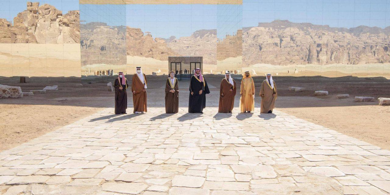 شورای همکاری خلیجفارس در سال ۲۰۲۱؛ چشمانداز و چالشهای کلیدی