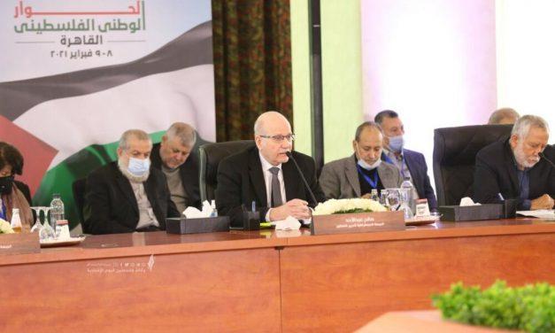 رسانه ها ؛ بیانیه پایانی نشست قاهره و…
