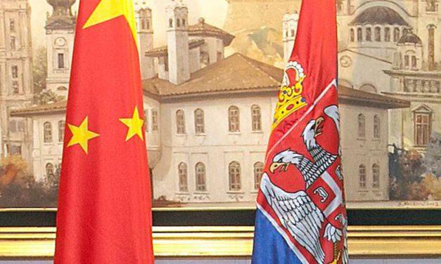 تبدیل شدن چین به قدرتی در غرب بالکان
