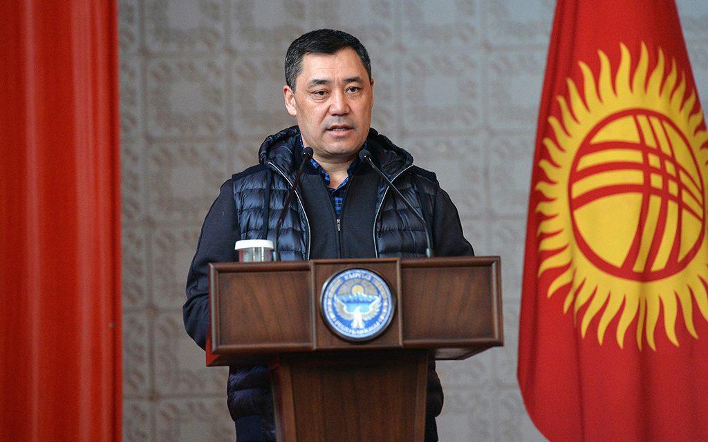 چالشهای دولت قرقیزستان در تعاملات بینالمللی