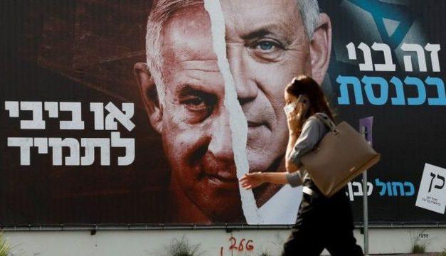رسانه ها ؛ تعیین سرنوشت سیاسی نتانیاهو و…
