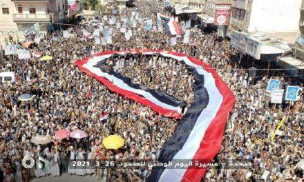 رسانهها؛ حمله انصارالله و ارتش یمن به عربستان در روز ملی مقاومت و …