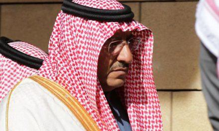 نگاه مثبت تیم بایدن به محمد بن نایف سعودی