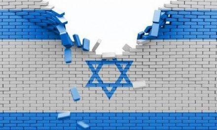 Intensification of Zionist regime domestic crises