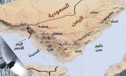 Yemen War; Strategic necessities and emergence of new power