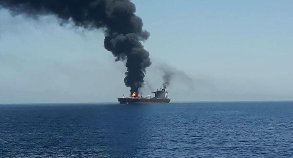 UN Inaction Regarding Attack on Iranian Ship in Red Sea