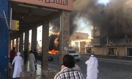 Internal Unrest, Potential for Major Socio-Political Developments in Saudi Arabia