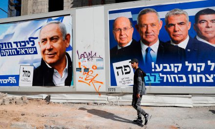 Zionist Regime and Continuation of Political Stalemate