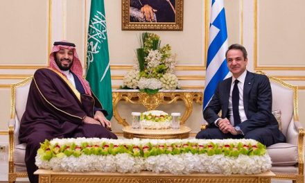 Strategic targets behind Saudi military agreements with Greece