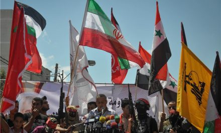 Factors Strengthening Position of Resistance among Regional Nations