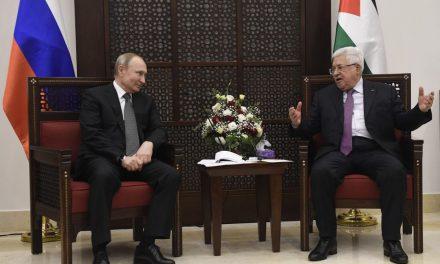 تلاش روسیه برای ایفای نقش بیشتر در مسئله فلسطین